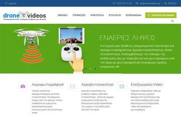 Αρχική σελίδα WordPress