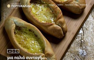 kataskevi-istoselidas-kgfoods-thessaloniki-1_n.jpg