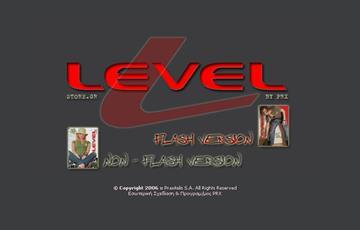 Επιλογή Flash / Html